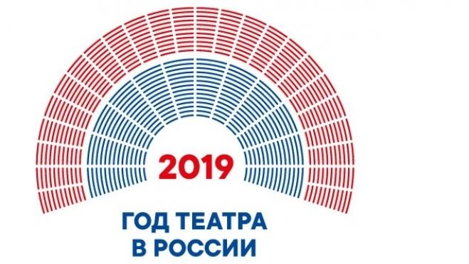 Управление Образования г.Таганрог