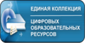 ЕГЭ 2015